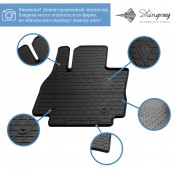 Stingray Резиновые коврики Hyundai Elantra 4 HD комплект 4шт