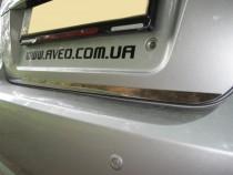 Хромированная кромка багажника Шевроле Авео Т250