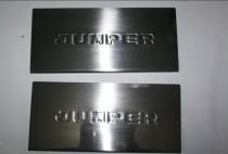 Накладки для внутренних порогов Ситроен Джампер 2