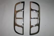 Хром накладки на стопы Ситроен Немо метал