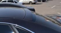 Оригинальная накладка на заднее стекло Audi A4 B6
