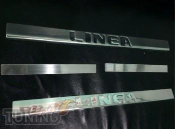 Накладки на пороги Fiat Linea металл