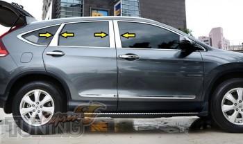 Хром молдинги дверных стоек Хонда СРВ 4