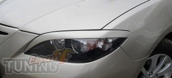 Тюнинг накладки на фары Мазда 3 (стайлинг передней оптики Mazda