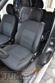 Чехлы в салон Фиат Добло 2 (авточехлы на сиденья для Fiat Doblo