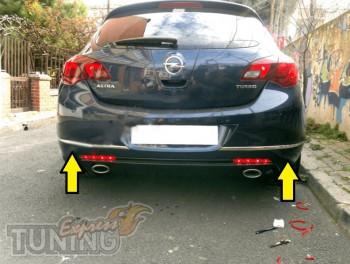 Хром накладки на торец бампера Opel Astra J