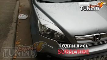 Тюнинг фар Honda Cr-V 3 ресничками