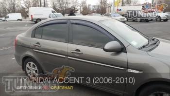 Ветровики Hyundai Accent 3 полный комплект
