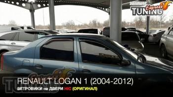 Монтаж ветровиков Рено Логан 1 поколения