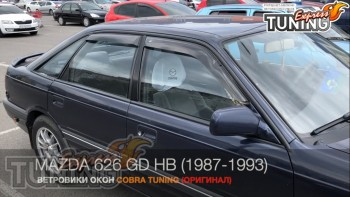 Ветровики Mazda 626 GD хэтчбек полный комплект