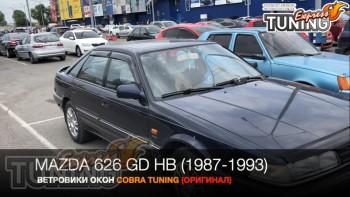 Дефлекторы окон Mazda 626 GD хэтчбек полный комплект