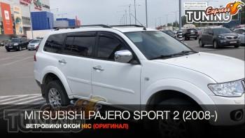 Ветровики на Mitsubishi Pajero Sport 2 полный комплект