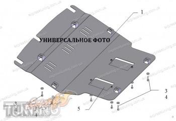 Защита двигателя и коробки Kia Ceed 2 Титан