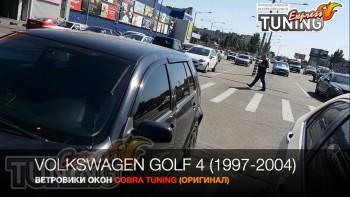 Ветровики на Volkswagen Golf 4 хэтчбек