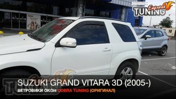 Ветровики на Suzuki Grand Vitara 3D с 2005 года 2шт комплект