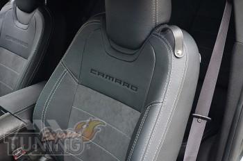 Чехлы для Шевроле Камаро 5 серии Leather Style