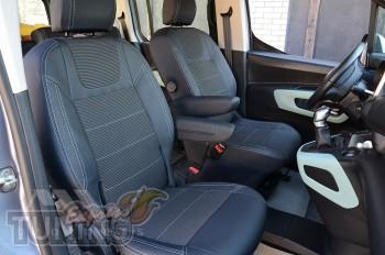 Чехлы на Citroen Berlingo 3 Van оригинальный комплект серии Dyna