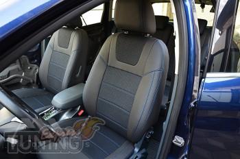 Чехлы Ford C-Max 2 оригинальный комплект серии Dynamic