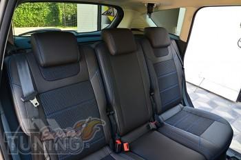 Чехлы для Ford C-Max 2 оригинальный комплект серии Dynamic