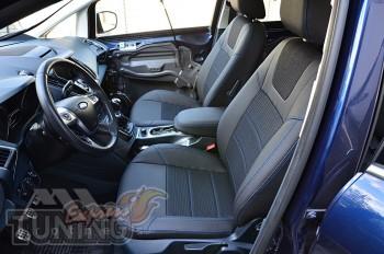 Чехлы на Ford C-Max 2 оригинальный комплект серии Dynamic