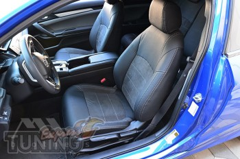 Чехлы для Honda Civic 10 серии Leather Style