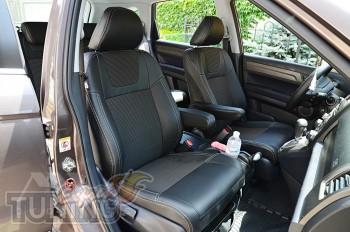 Чехлы Honda CRV 3 оригинальный комплект серии Dynamic
