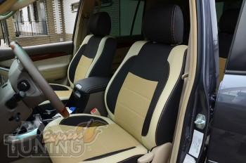 Авточехлы Лексус GX470 серии Premium Style