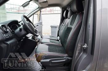 Чехлы салона Opel Vivaro 2 с 2014- года серии Leather Style
