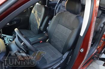 Чехлы для Peugeot Rifter с 2018- года серии Leather Style