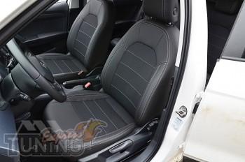 Чехлы Seat Arona оригинальный комплект серии Dynamic
