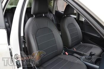 Чехлы в салон Seat Arona оригинальный комплект серии Dynamic