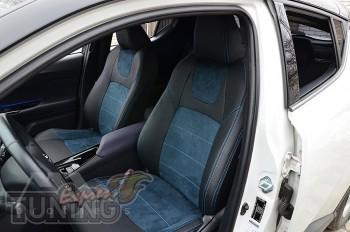 Чехлы для Toyota C-HR с 2016- года серии Leather Style
