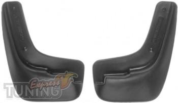 Передние брызговики Chevrolet Lacetti комплект из 2шт
