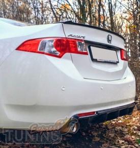 Накладка на задний бампер Honda Accord 8 (дифузор)