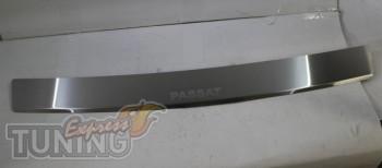 защитная накладка бампера Volkswagen Passat B7)