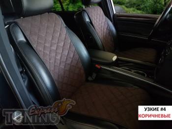 Накидки на передние сидения из алькантары коричневые