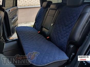Синие накидки на сидения полный комплект