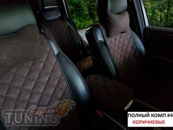 Накидки на сидения полный комплект коричневые