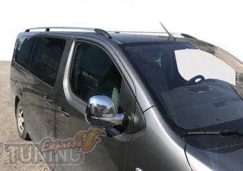Продольные рейлинги Toyota Proace