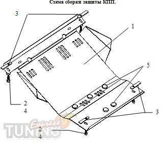 Защита картера Hyundai H1 (защита мотора Хюндай Н1)