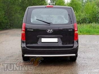 Защитная дуга заднего бампера Hyundai H1 2 оригинал