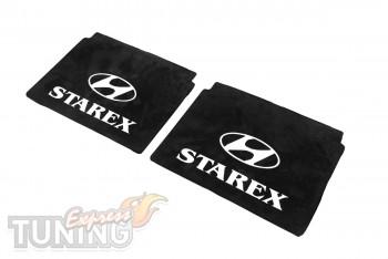 Задние брызговики Hyundai Starex H200 фото