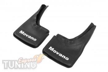 Оригинальные брызговики Opel Movano B комплект