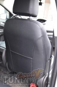 Автомобильные чехлы Форд Куга 2 заказать ( Чехлы в магазине Ford