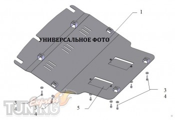 Защита коробки передач Skoda Superb (защита МКПП Шкода Суперб)