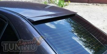 Установка спойлера на стекло Mitsubishi Galant 8 поколения