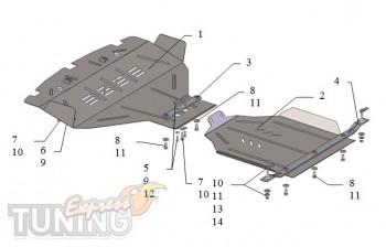 Защита редуктора Subaru Legacy 4 (защита редуктора Субару Легаси