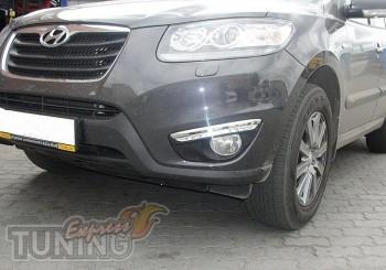 Дневные ходовые огни Хендай Санта Фе 2 СМ (ДХО для Hyundai Santa