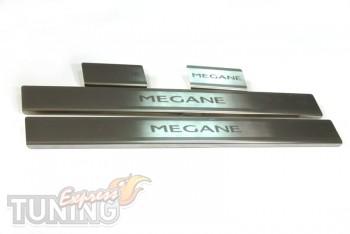 заказать Накладки на пороги Рено Меган 2 (защитные накладки Rena