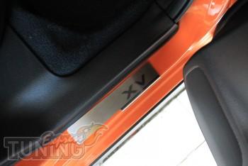 купить Накладки на пороги Субару XV (защитные накладки Subaru XV